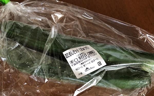 cucumbers radishboya