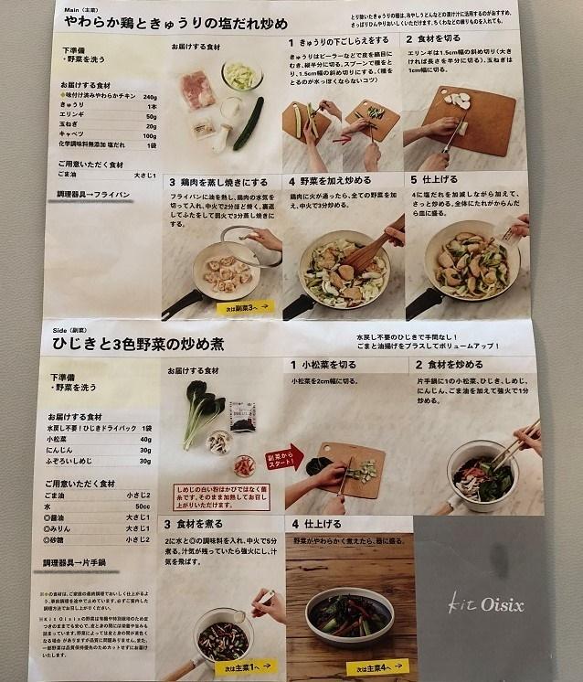 recipe cookware to prepare