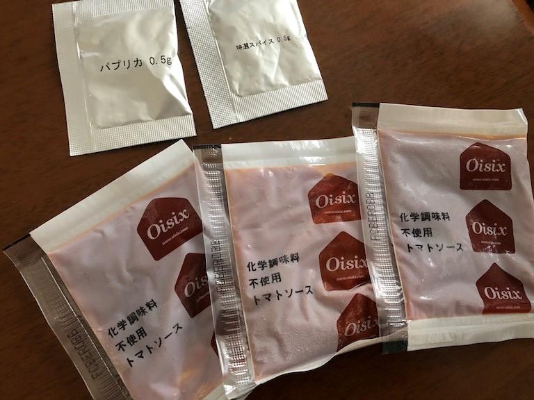 オイシックスの化学調味料無添加トマトソース