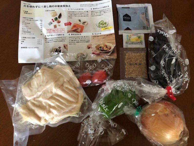 蒸し鶏の中華南蛮和えの材料