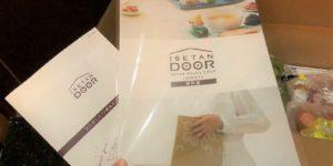 伊勢丹ドアおためしセット ISETAN DOORについてのご紹介