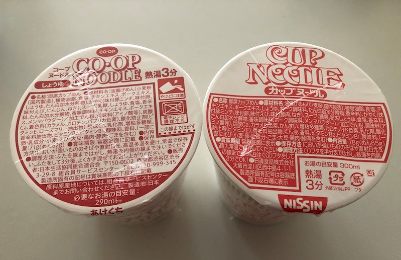 CO-OP NOODLEと日清カップヌードル食べ比べ
