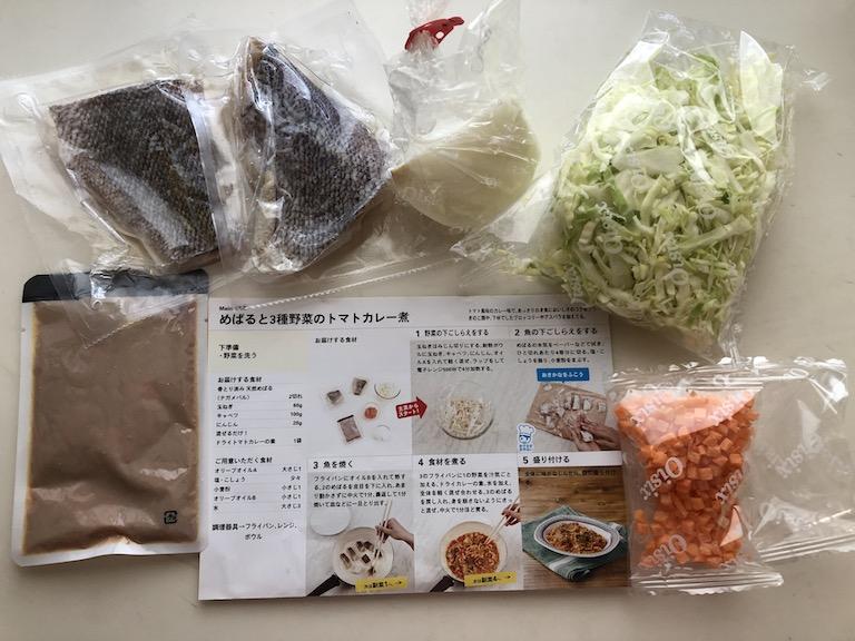 めばると3種野菜のトマトカレー味の材料