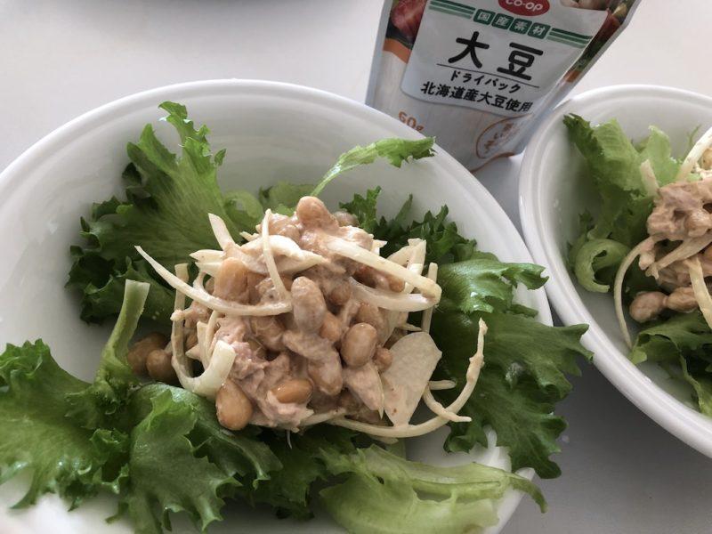 ドライパック大豆を使ったサラダ