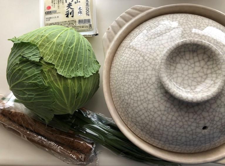 もつ鍋の野菜
