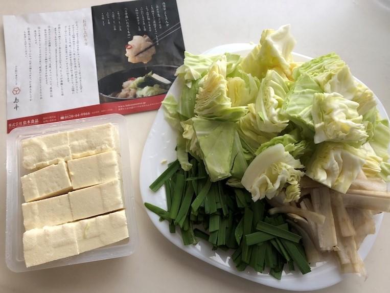 もつ鍋用準備する野菜