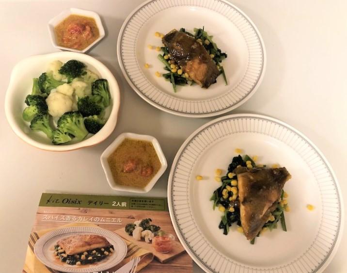 カレイのムニエルとバーニャソースの温野菜