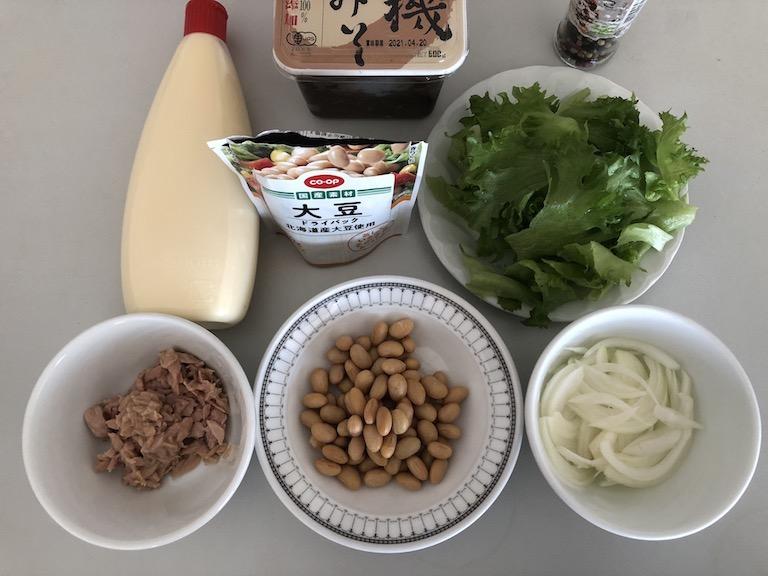 大豆パックを使ったサラダ