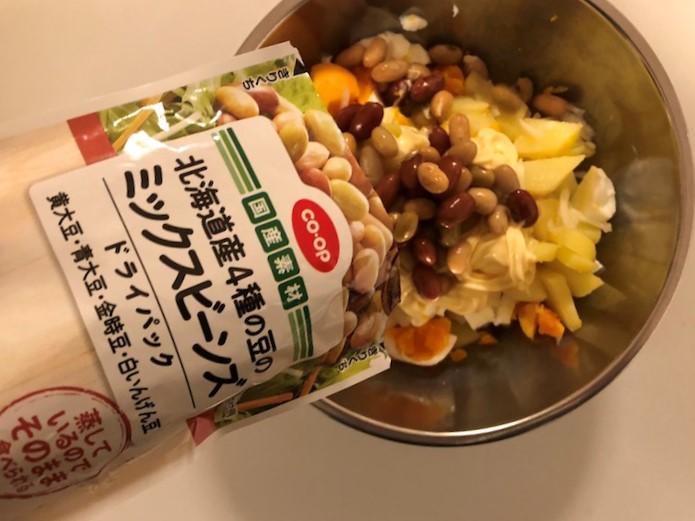 ドライパック北海道産4種のミックスビーンズを使ったサラダ