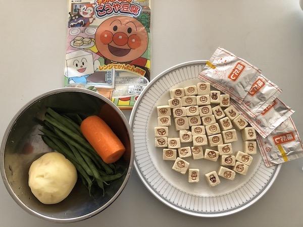 アンパンマン高野豆腐と根菜