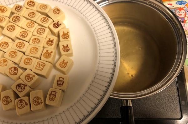アンパンマンのこうや豆腐を調理