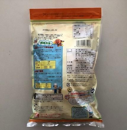 ouchi-coopアンパンマンのこうや豆腐