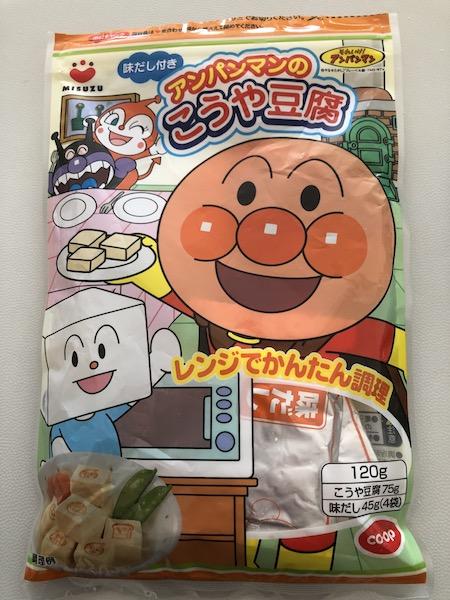 ouchi-coopアンパンマンこうや豆腐