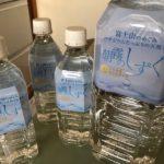 朝露のしずく富士山バナジウム天然水