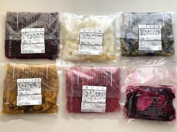 ニシダやの漬物Fセット6種類