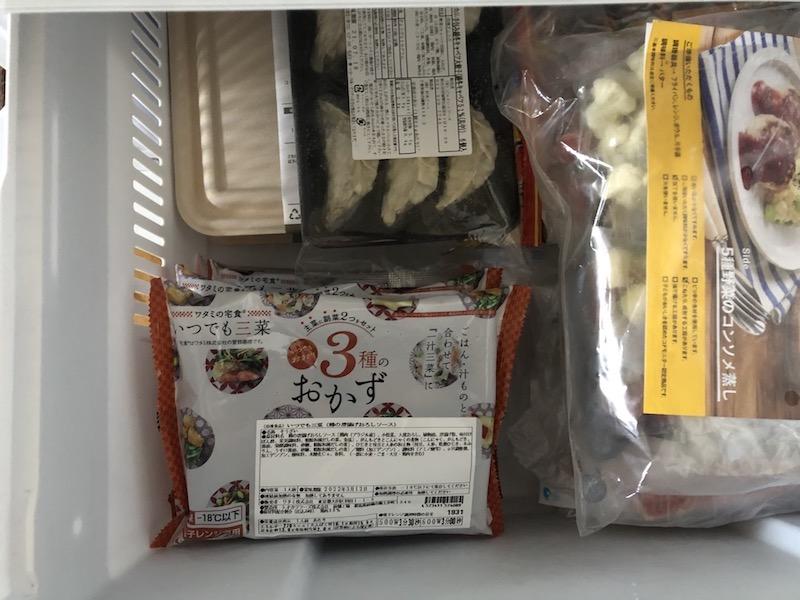 ワタミの宅食ダイレクト4食を冷凍庫にしまったところ