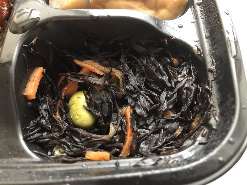 ワタミの宅食ひじきと枝豆と人参の和え物