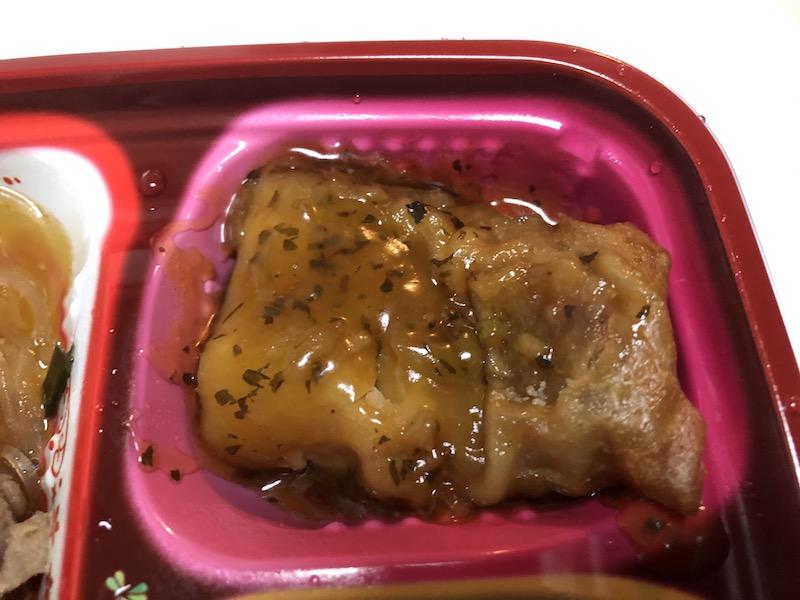 ワタミの宅食 春巻の香味ソース