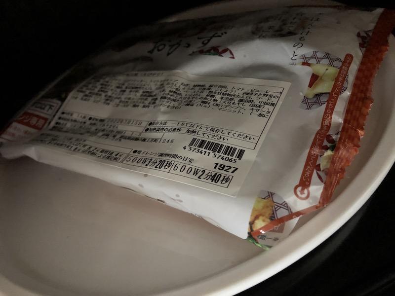 ワタミの宅食電子レンジで調理