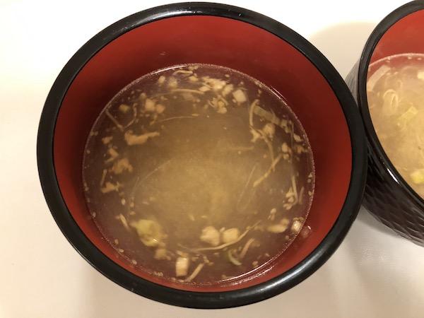 フリーズドライの生姜スープ