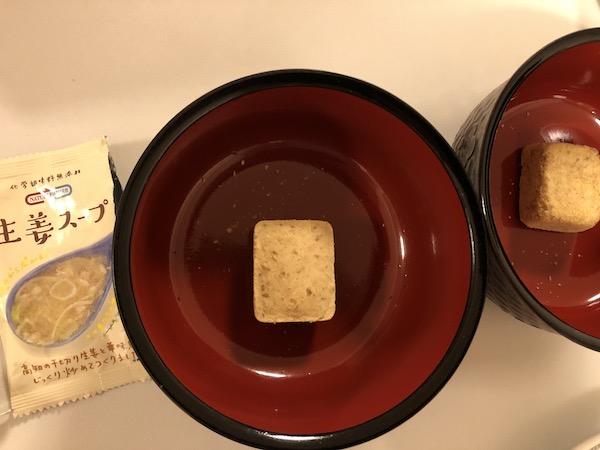 コスモスフーズの生姜スープ