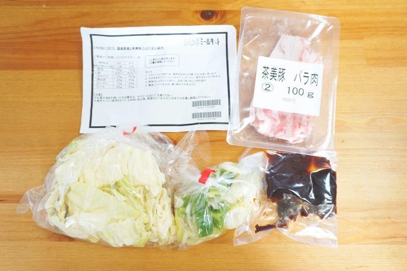 回鍋肉 レシピと材料